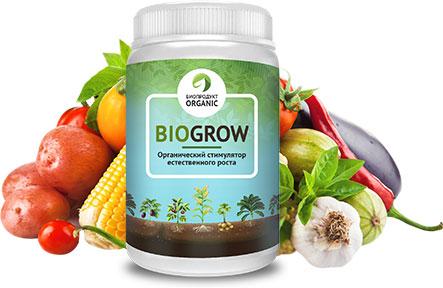 купить biogrow биоактиватор роста растений