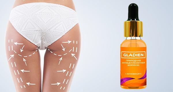 купить Gladien (Гладиен) - антицеллюлитный концентрат