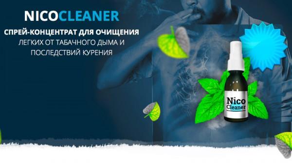 купить Nico Cleaner (Нико Клеанер) - спрей для очистки легких