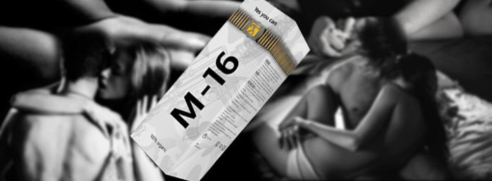 купить Средство для потенции М16