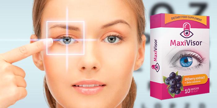 Купить MaxiVisor (МаксиВизор) - капсулы для зрения