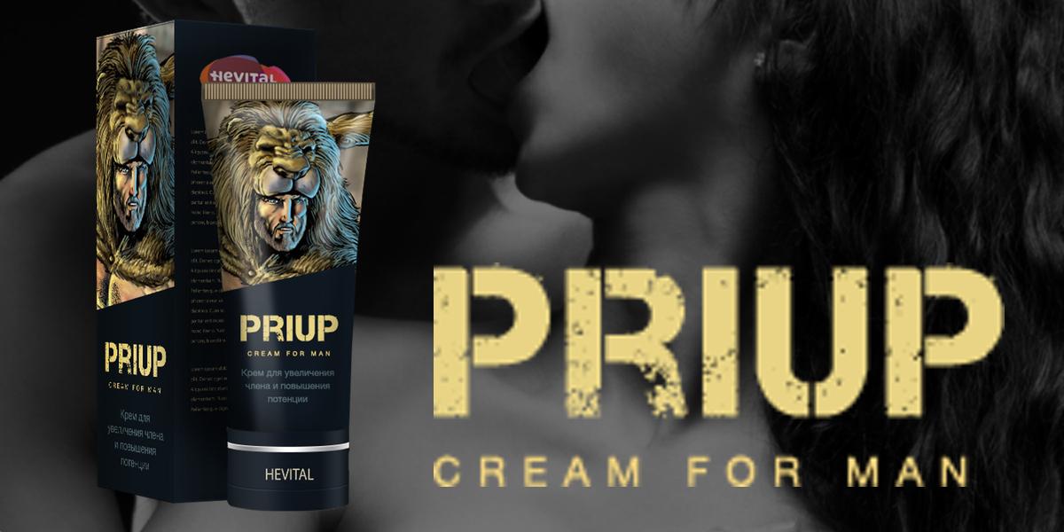 купить PRIUP (ПриАп) - крем для увеличения члена