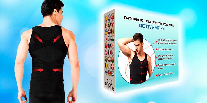 купить Ортопедическое белье ACTIVEMAX